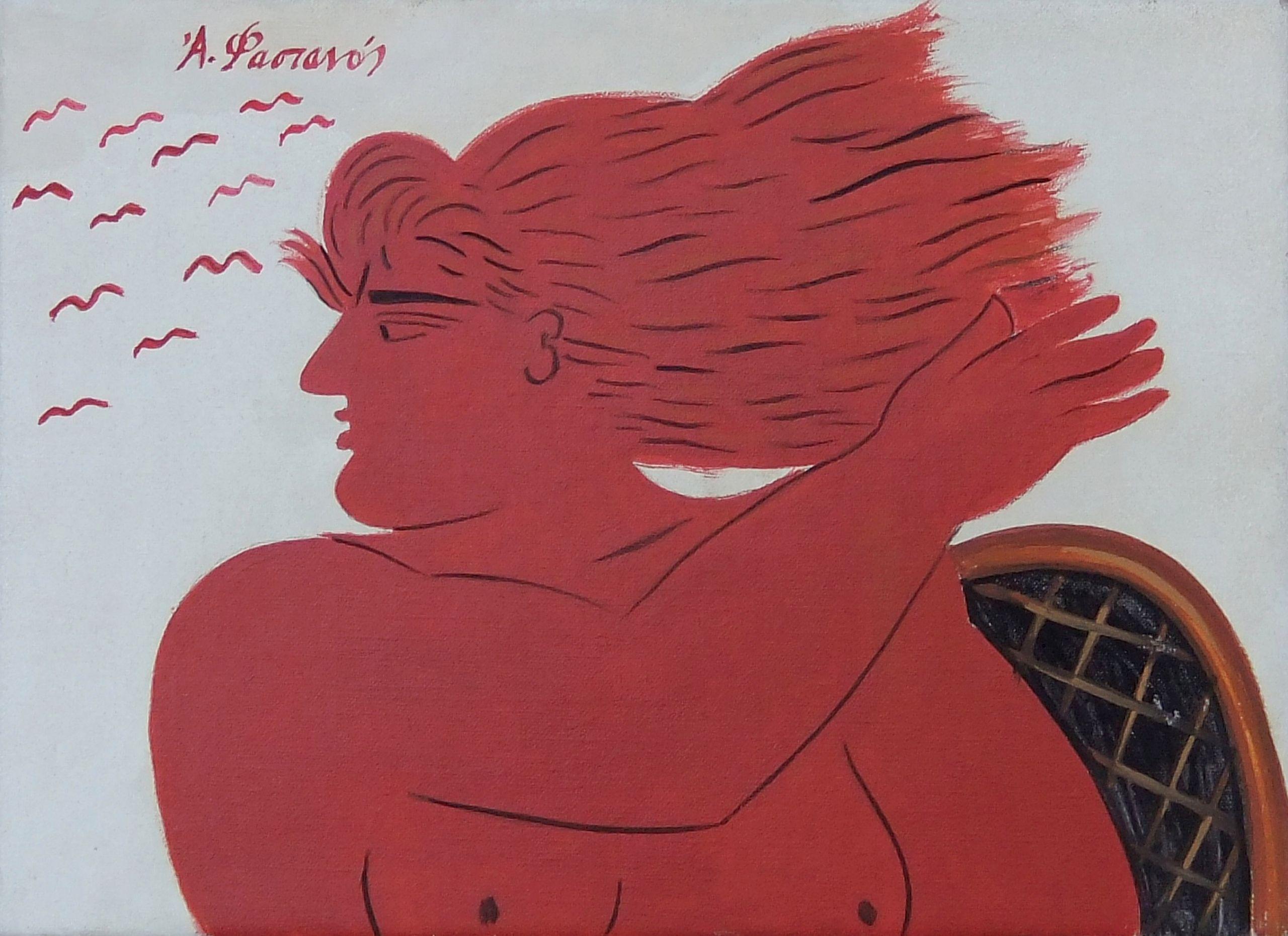 ΦΑΣΙΑΝΟΣ Αλέκος (1935)