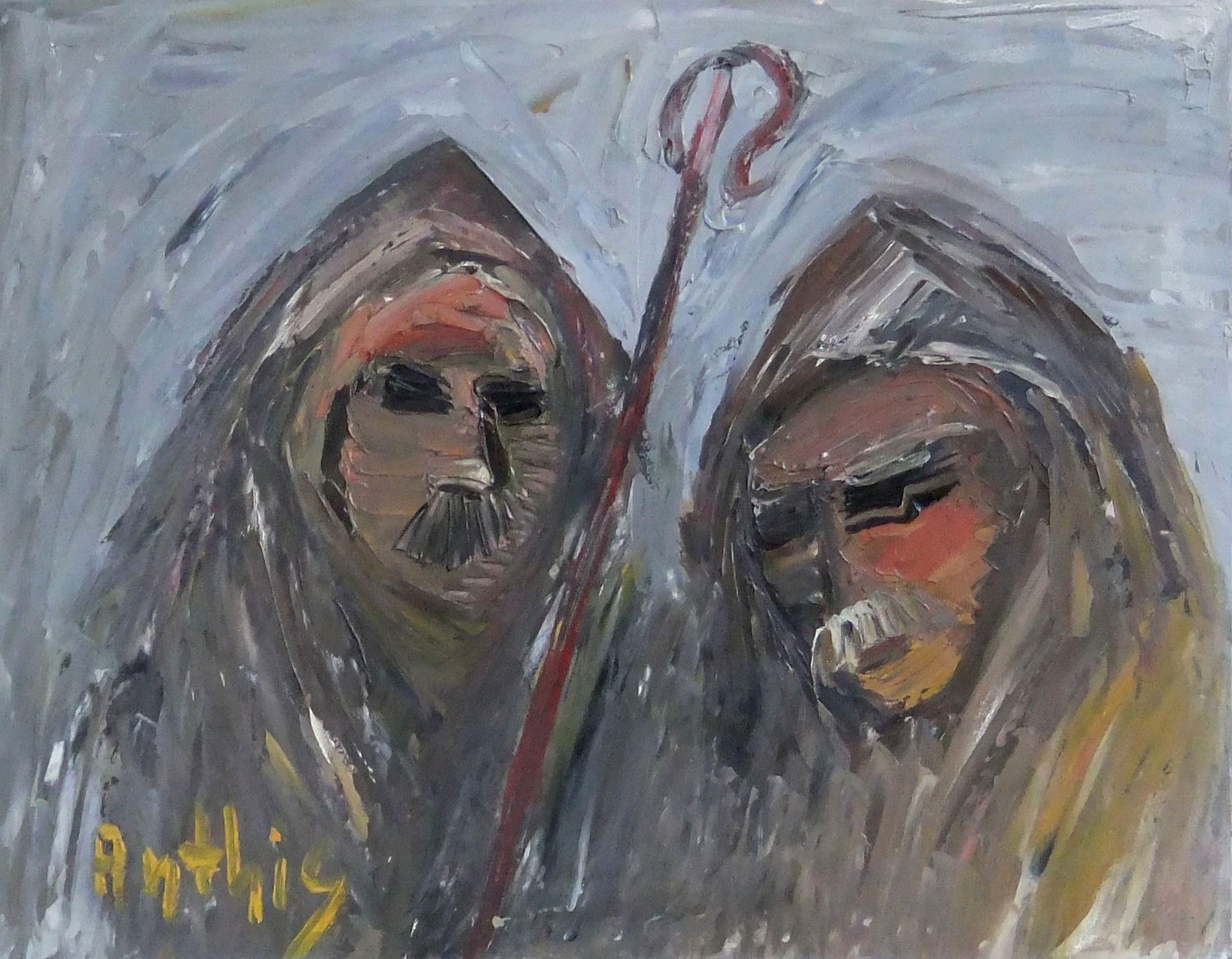 13. ANTHIS Dimitrios (1925 - 1991)
