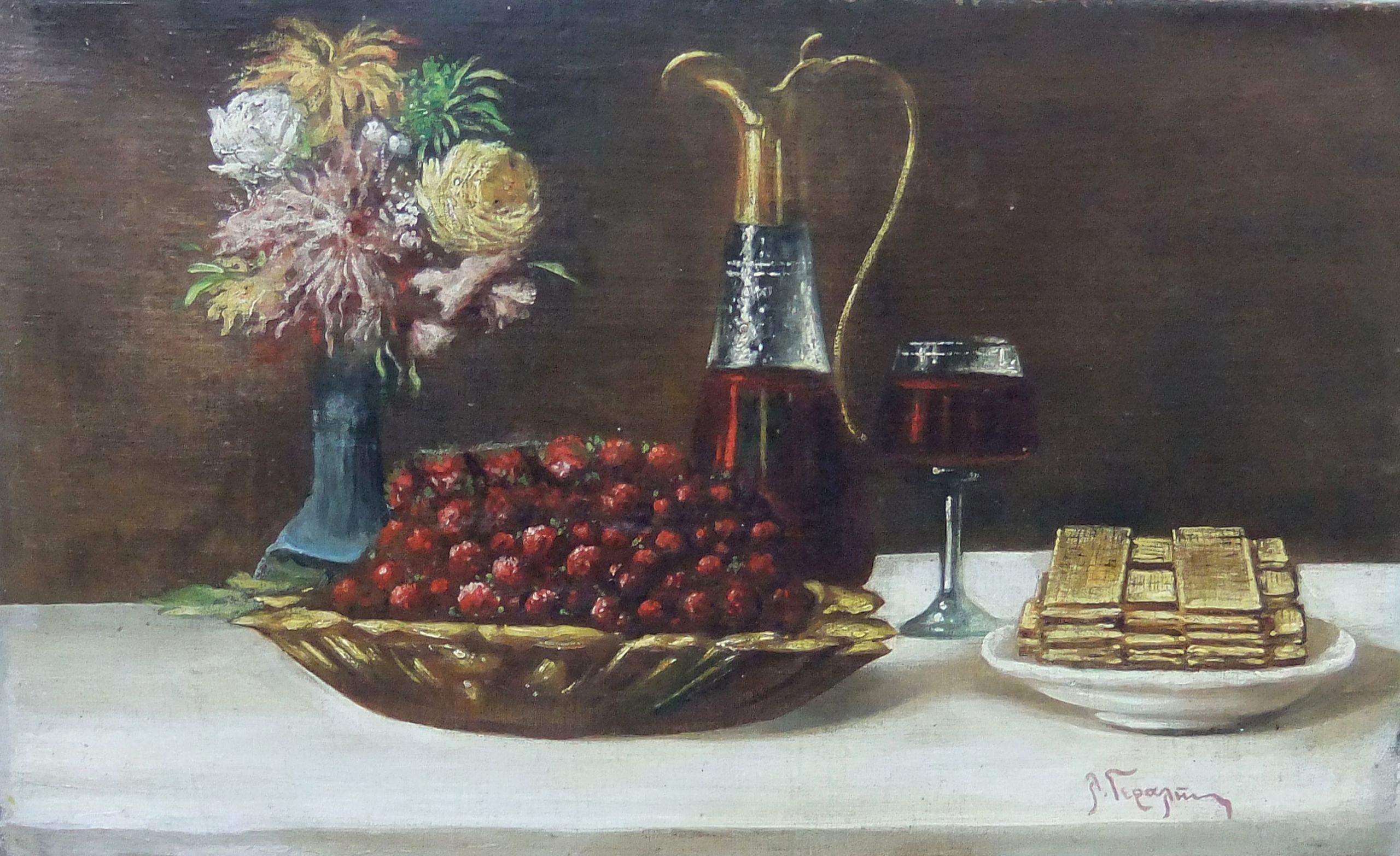 16. GERALIS Loucas (1875 - 1958)
