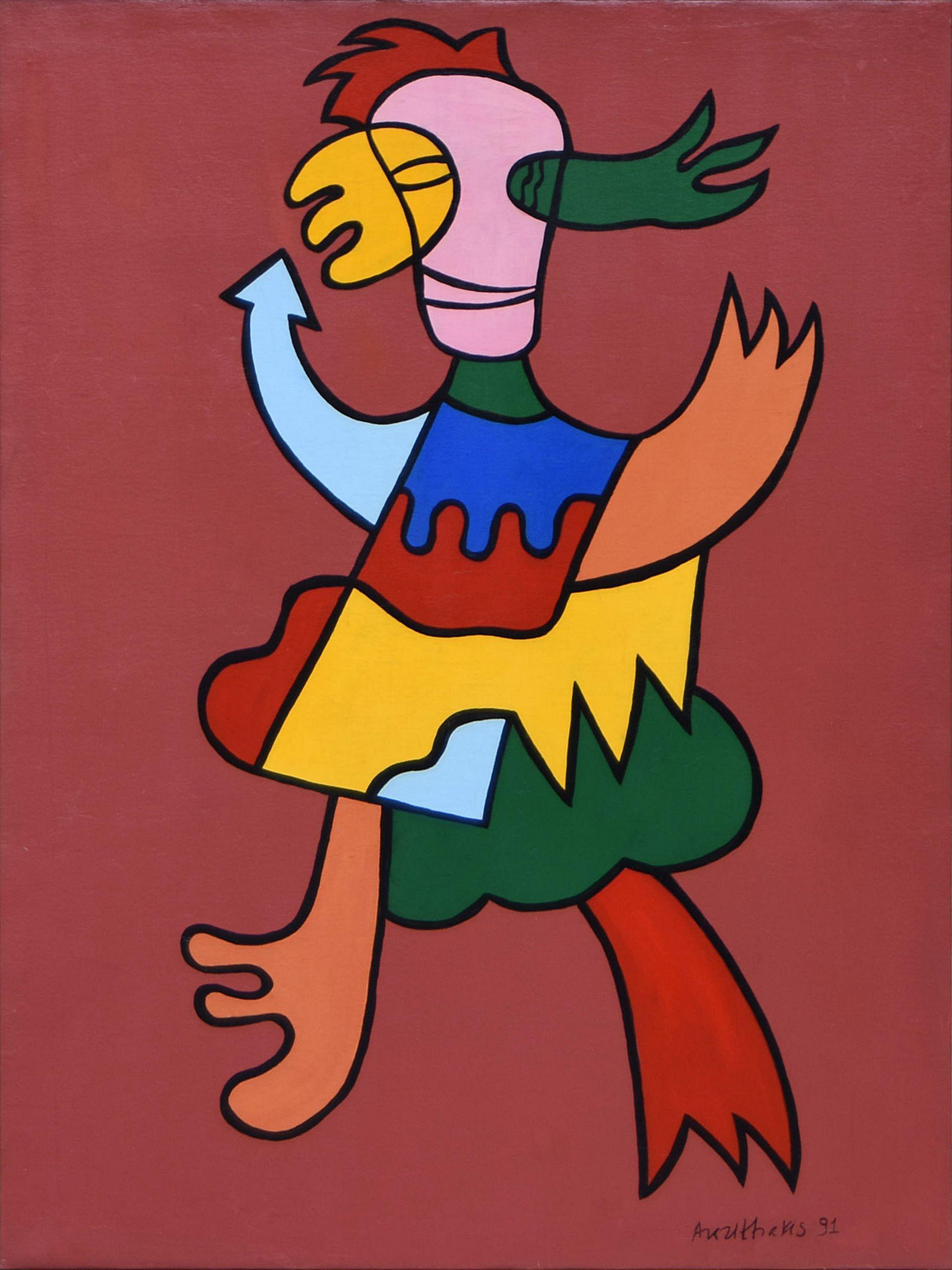 AKRITHAKIS Alexis  (1939 – 1994)