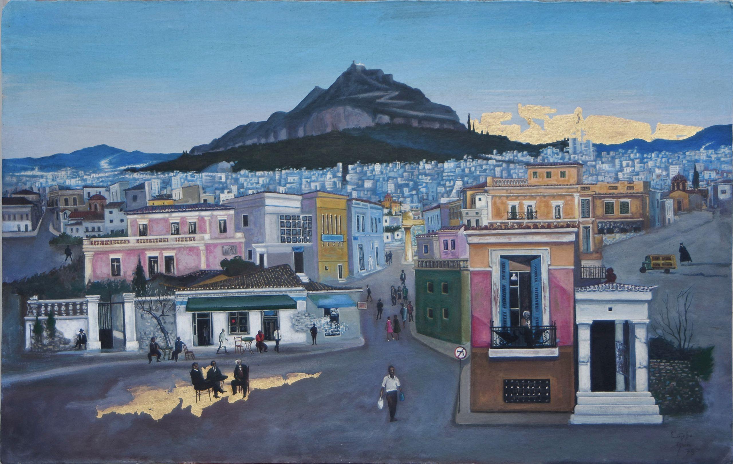 ΒΑΣΙΛΕΙΟΥ Σπύρος (1902 - 1985)