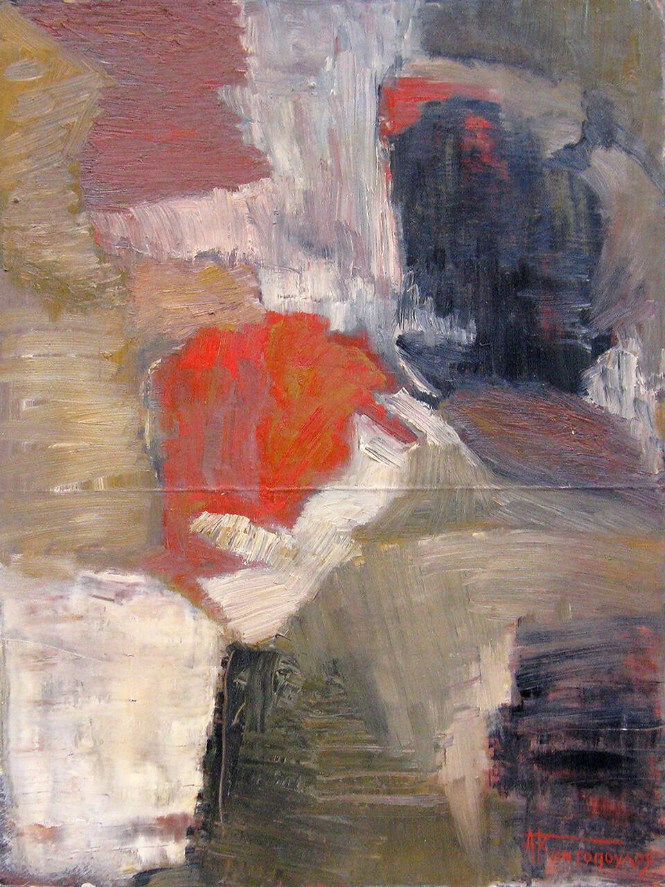 113. ΚΟΝΤΟΠΟΥΛΟΣ Αλέκος  (1904 - 1975)