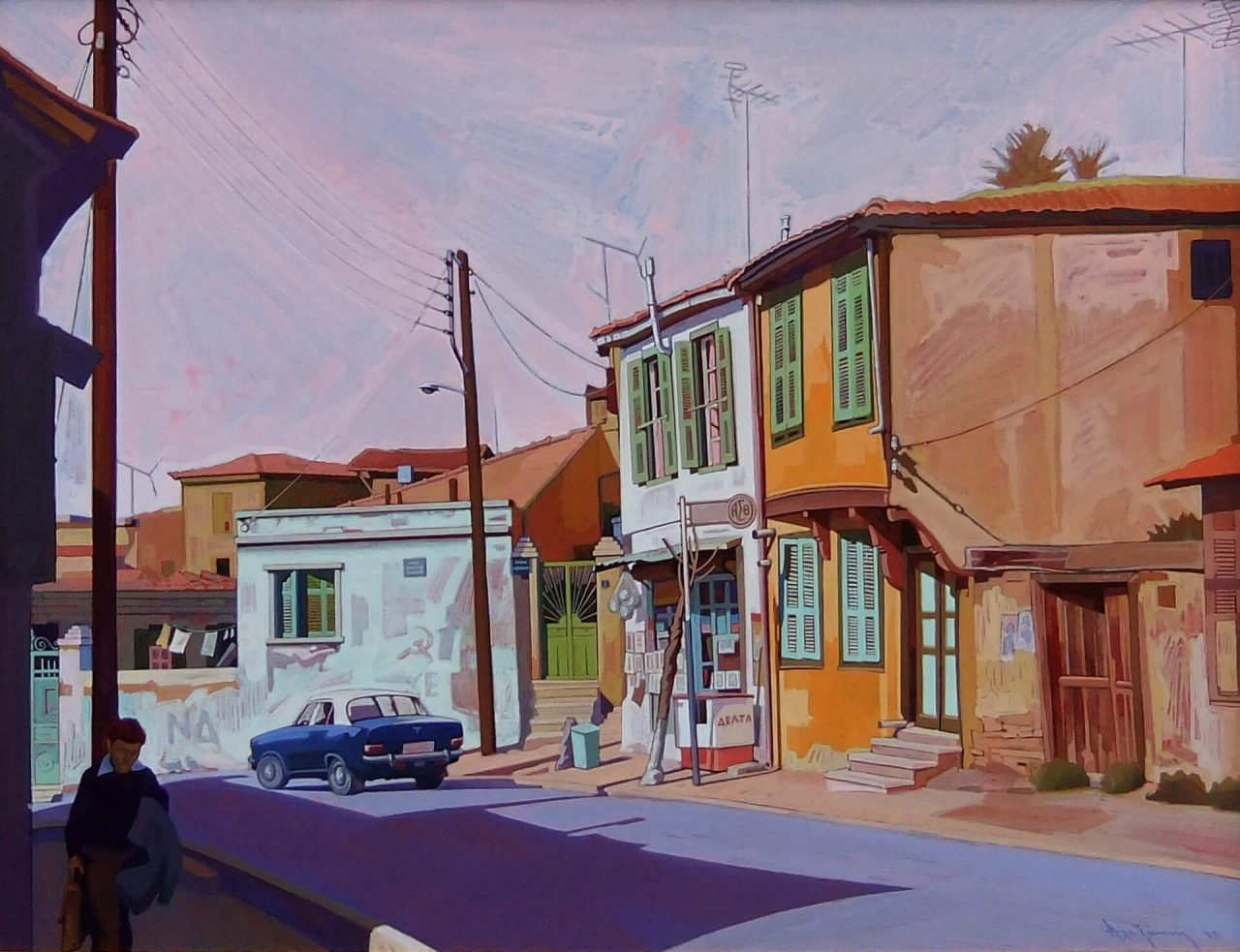 133.  ALEXAKIS Eleftherios  (1945)