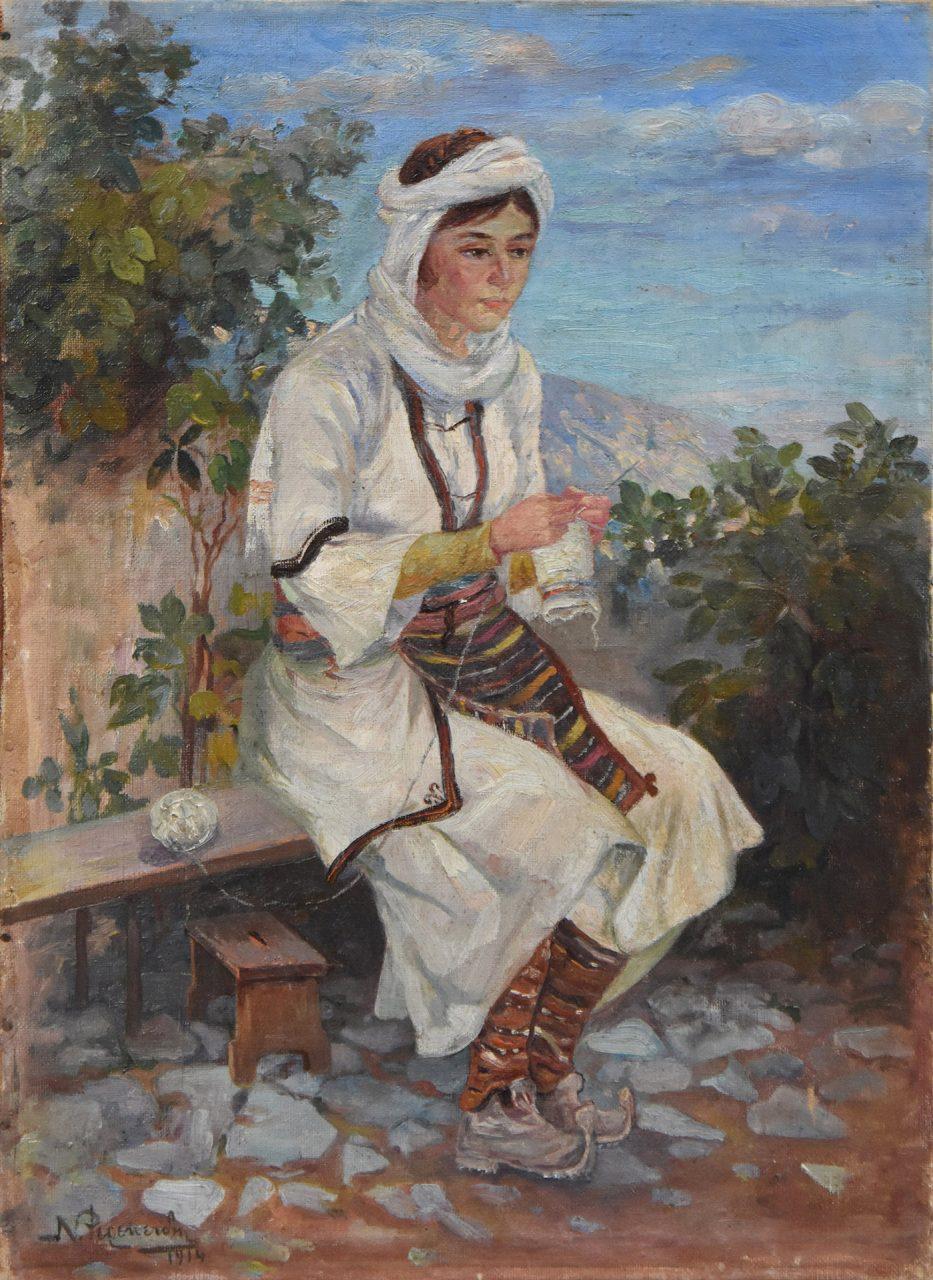 032. FEREKIDIS Nikolaos (1862 – 1929)
