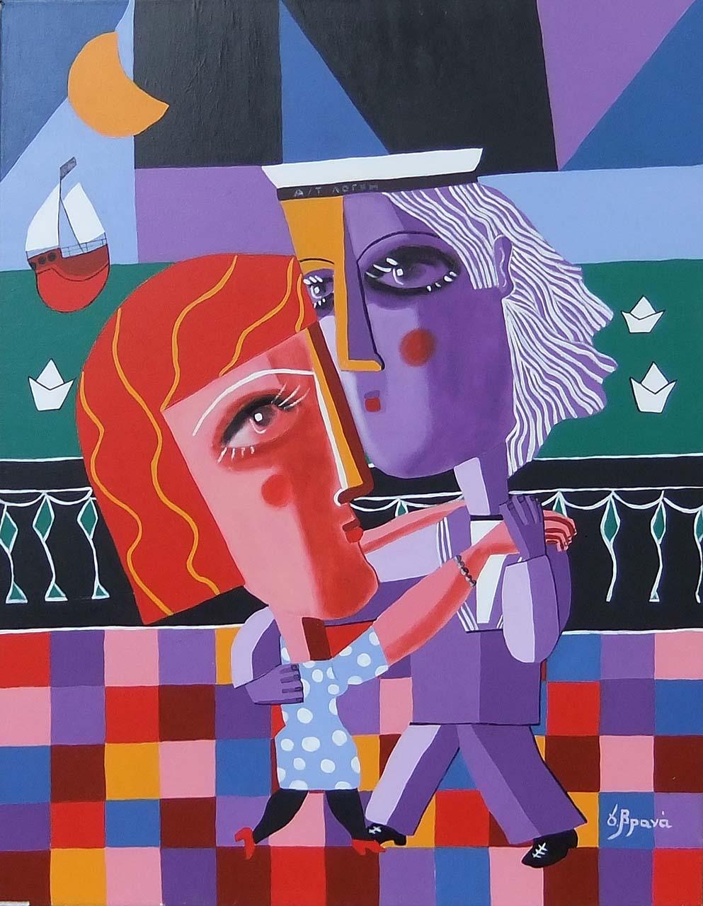 118. ΒΡΑΝΑ Γιούλη (1948;)