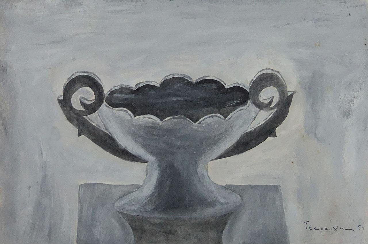 061. TSAROUCHIS Yannis (1910-1989)