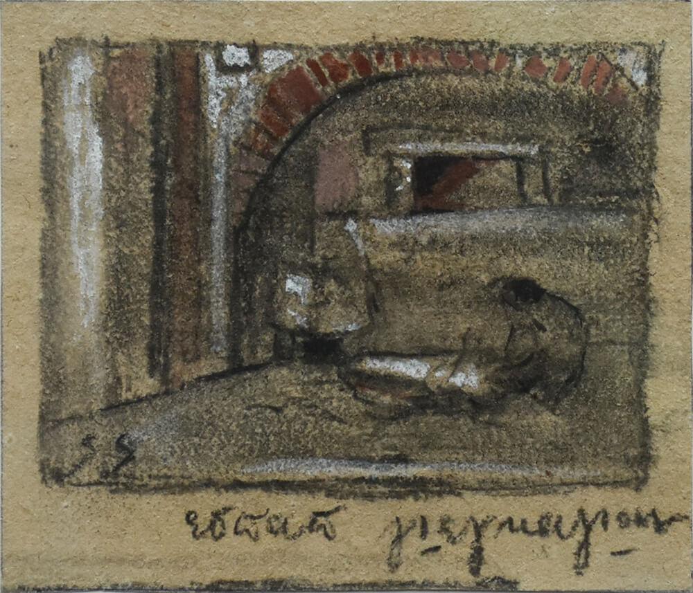 008. SABBIDES Symeon (1859-1927)