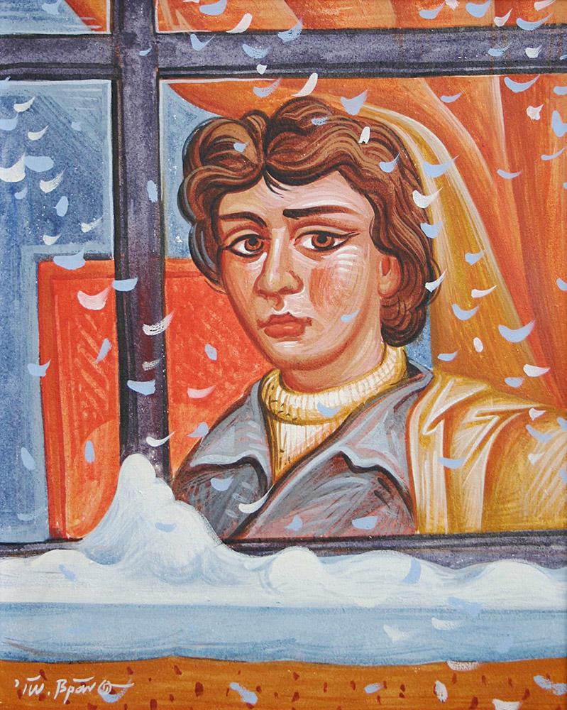 111. VRANOS Ioannis (1938-2019)