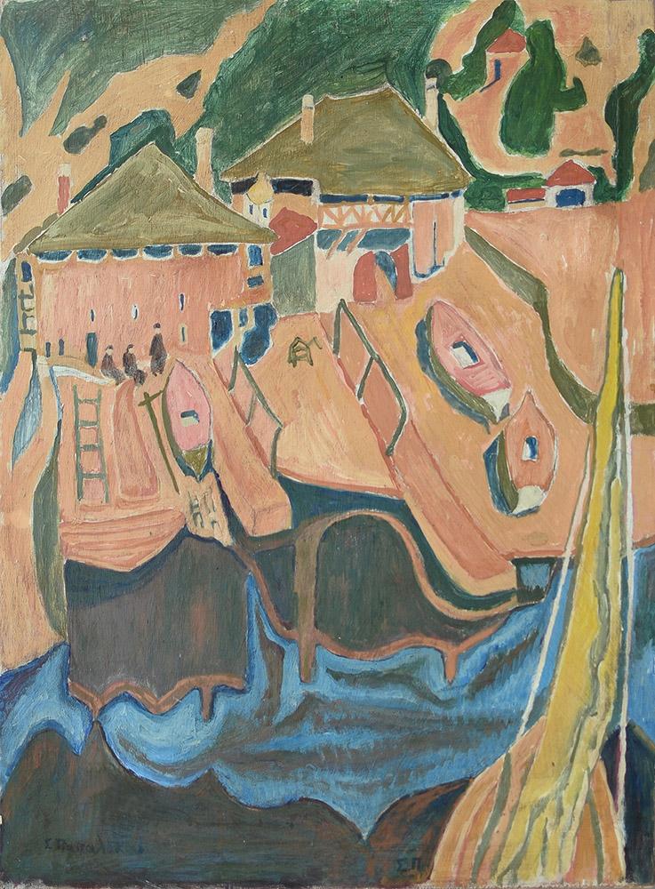 039. PAPALOUKAS Spyros (1892-1957)