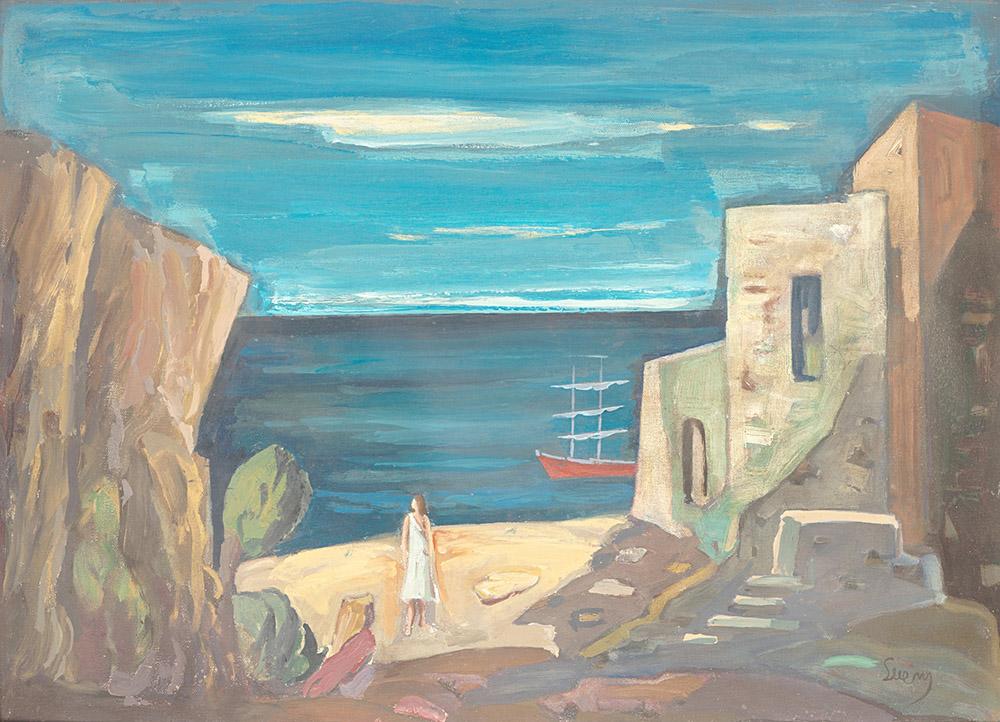 051. ΣΤΕΡΗΣ Γεράσιμος (1895–1985)