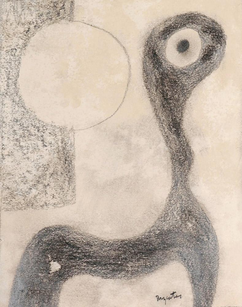 076. ΜΠΑΖΙΩΤΗΣ Βασίλης (Ουίλιαμ) (1912 -1963)