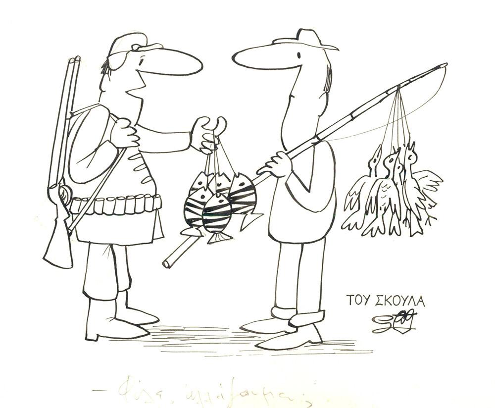 79a SKOULAS Ilias (1927) pencils o.p.17X25 molyvia se xarti, 200-300