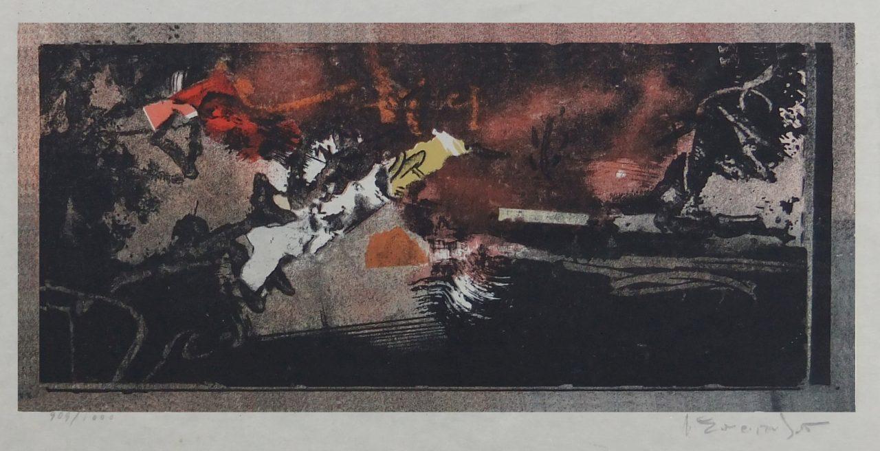 110. ΣΠΥΡΟΠΟΥΛΟΣ Γιάννης (1912-1990)