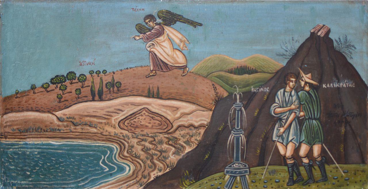026. KONTOGLOU Fotis (1895-1965)