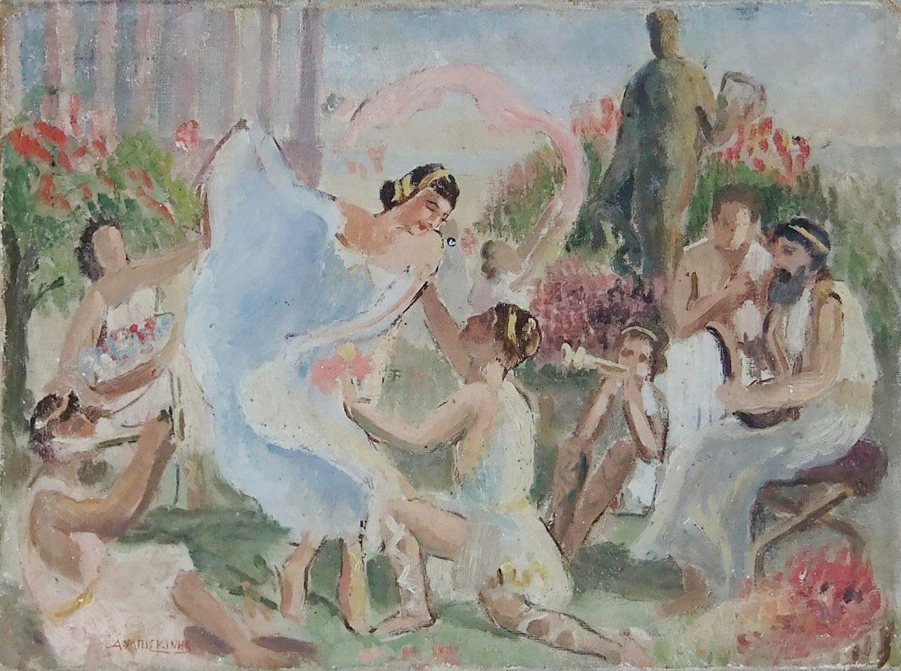 039. BISKINIS  Dimitrios (1891-1947)