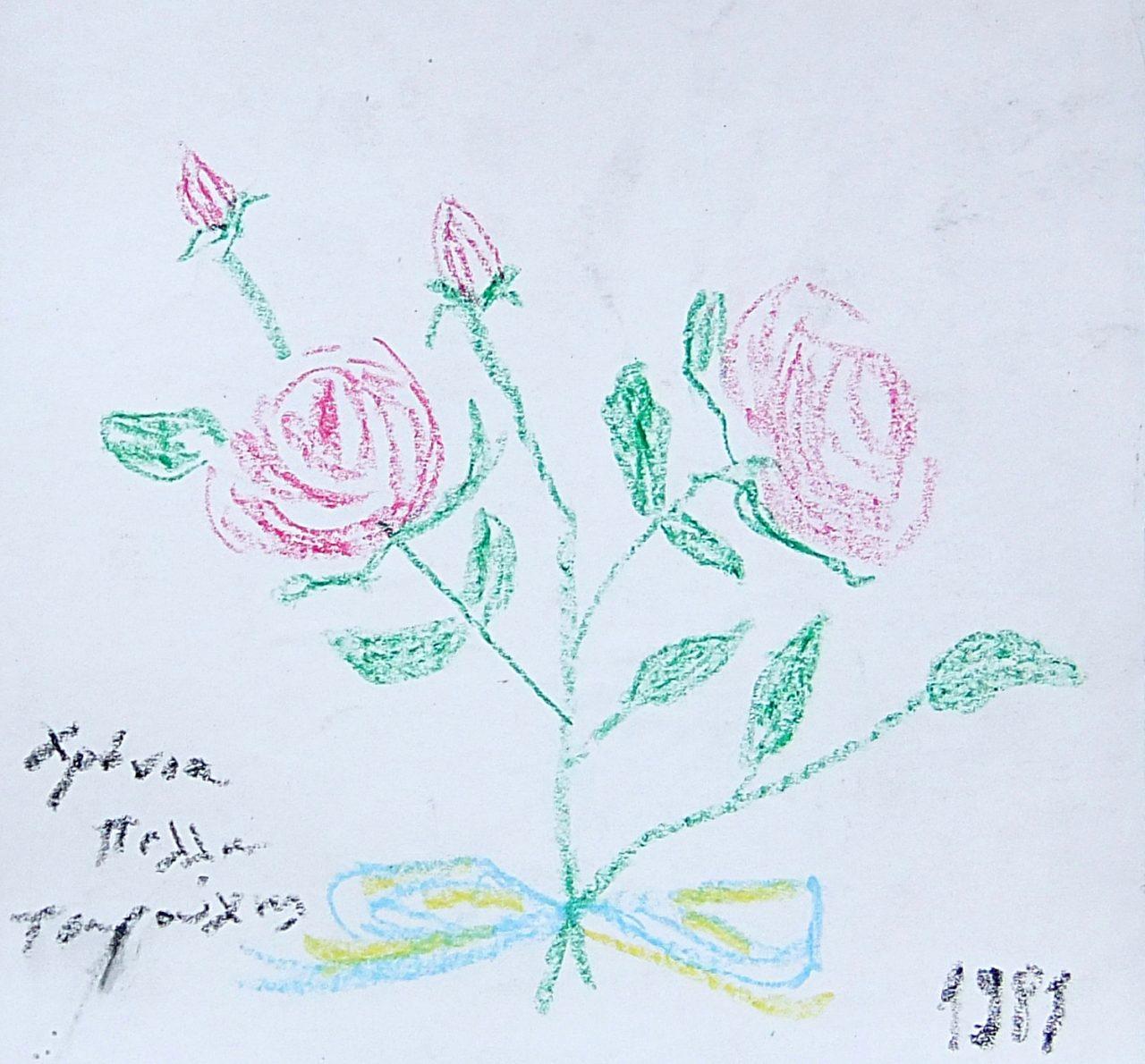 054. TSAROUCHIS Yannis (1910-1989)