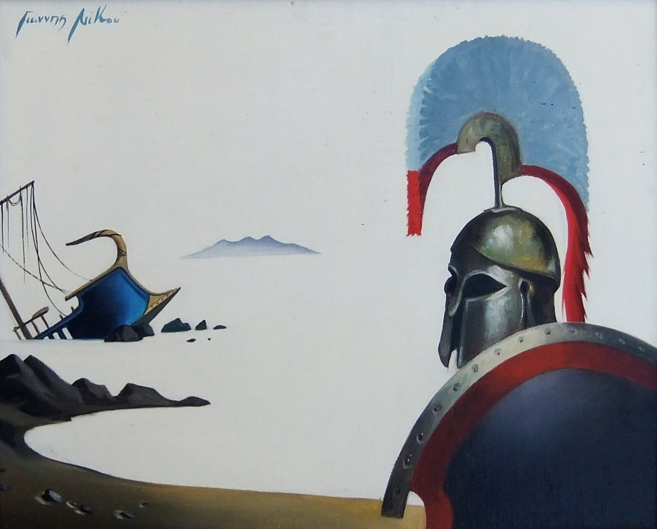 072. NIKOU Iannis (1943)