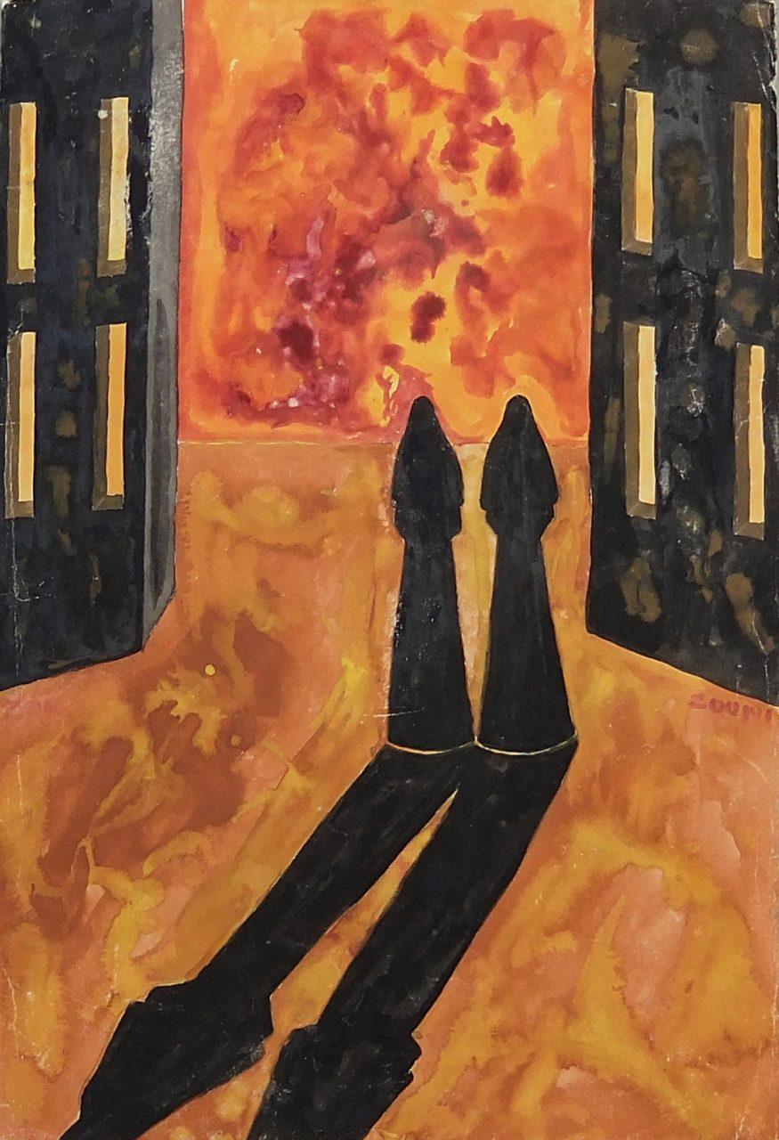076. ΖΟΥΝΗ Όπυ (1941-2008)