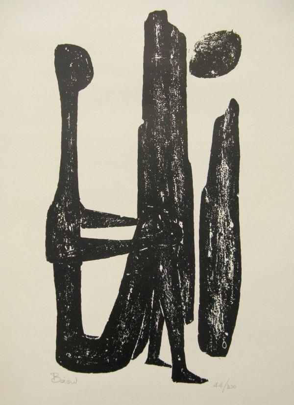 131. KATRAKI Vaso (1914-1988)