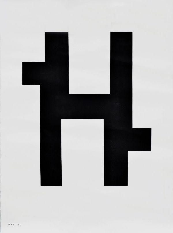 132. DAPHNIS Nassos (1914-2010)