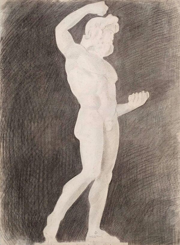 030. ΑΡΙΣΤΕΥΣ Φρίξος (1897-1951)