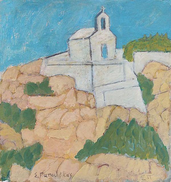 020. ΠΑΠΑΛΟΥΚΑΣ Σπύρος (1892-1957)