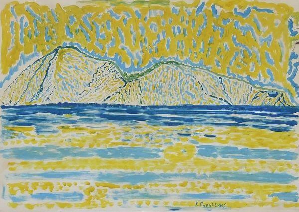 039. ΠΑΠΑΛΟΥΚΑΣ Σπύρος (1892-(1892-1957))