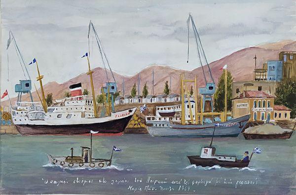 057. ΠΩΠ Μαρία (1925-2009)